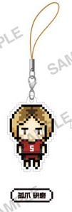 main photo of Haikyuu!! PuchiBitto Strap Collection: Kenma Kozume