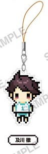 main photo of Haikyuu!! PuchiBitto Strap Collection: Toru Oikawa