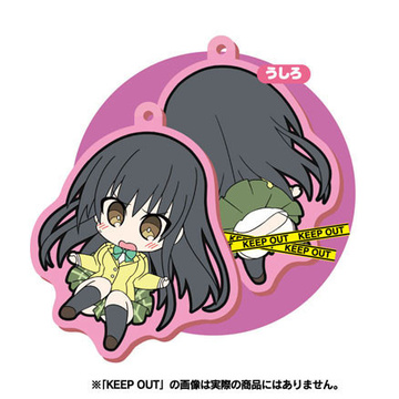 main photo of W Rubber Mascot Chiratto To Love-Ru Darkness: Kotegawa Yui