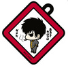 photo of W Rubber Mascot Gintama Gin-san no Hyoushiki Hen: Hijikata Toushirou
