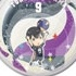 Haikyu-!! Water-in Collection: Tobio Kageyama