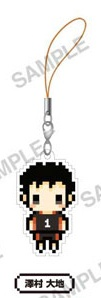 main photo of Haikyuu!! PuchiBitto Strap Collection: Daichi Sawamura