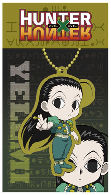 main photo of Hunter x Hunter Acrylic Keychain: Illumi