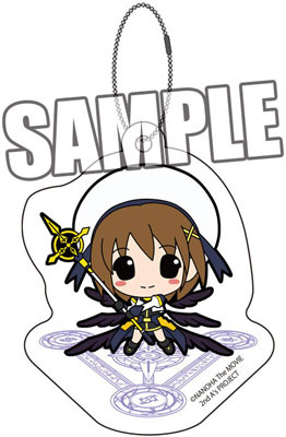 main photo of Magical Girl Lyrical Nanoha The MOVIE 2nd A's Reflector Mascot: Hayate Yagami