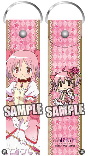 main photo of Puella Magi Madoka Magica the Movie ~The Rebellion Story~ Big Strap: Madoka Kaname