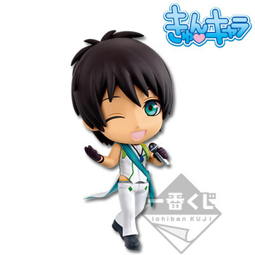 main photo of Ichiban Kuji Uta no☆Prince-sama♪ Maji LOVE2000%: Aijima Cecil Kyun-Chara