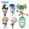 photo of Ichiban Kuji Tiger & Bunny ~side TIGER~: Dragon Kid Chibi Kyun-Chara