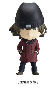 main photo of HappyKuji Persona 3 the Movie 2: Shinjirou Aragaki