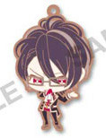 main photo of Diabolik Lovers ~More, Blood~ Trading Rubber Strap: Sakamaki Reiji