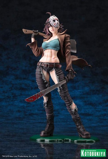 main photo of HORROR Bishoujo Statue Jason Voorhees
