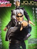 photo of Super Action Statue 67 Noriaki Kakyoin Second Ver.