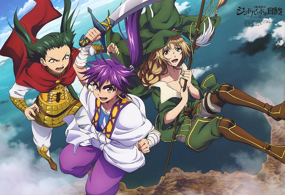 Sinbad anime