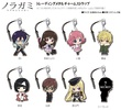 photo of Noragami Trading Metal Charm Strap: Nora