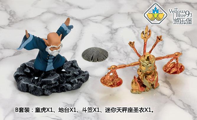 Saint Seiya Myth Cloth Libra Dohko Battle Ver Original Color Figure