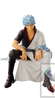 photo of Break Time Figure vol.1 Sakata Gintoki