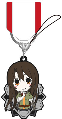 main photo of Kantai Collection -Kan Colle- Kanmusume Medal Collection Rubber Type Part 2: Chikuma