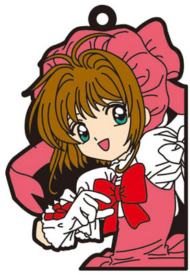 main photo of Cardcaptor Sakura Rubber Strap Collection: Sakura №2