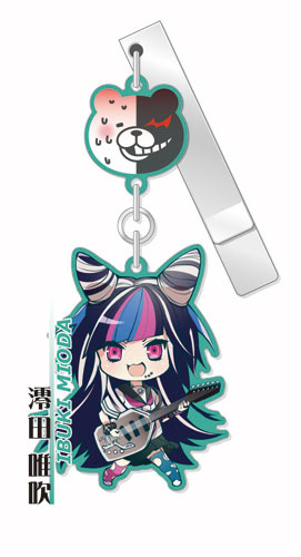 main photo of Super Danganronpa 2 YuraYura Clip Collection: Mioda Ibuki