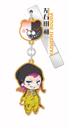 main photo of Super Danganronpa 2 YuraYura Clip Collection: Souda Kazuichi