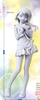 photo of PM Figure Kosaki Onodera