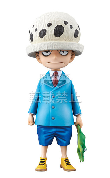 main photo of The Grandline Children DXF Figure Vol.8 Trafalgar Law