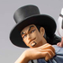 Chess Piece Collection R ONE PIECE Vol.4: Rob Lucci