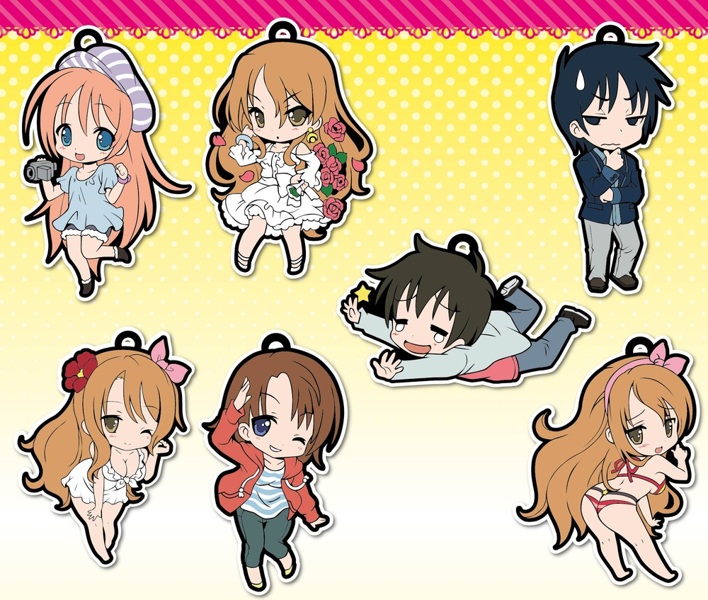 Toy'sworks Collection Niiten-gomu! Golden Time: Banri Tada