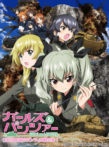 Girls und panzer episode 5 5