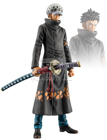 main photo of The Grandline Men DXF Figure vol.18 Trafalgar Law