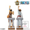 photo of One Piece Dramatic Showcase ~1st season~ vol.2: Monkey D. Luffy