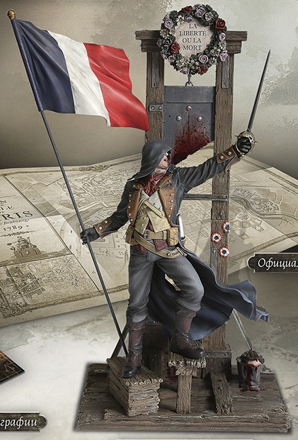 Arno Dorian Assassin S Creed Unity Guillotine Collector S Edition My Anime Shelf