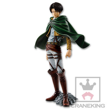main photo of Master Stars Piece Levi
