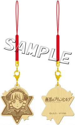 main photo of Gokukoku no Brynhildr Wooden Strap: Kana Tachibana