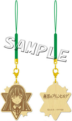 main photo of Gokukoku no Brynhildr Wooden Strap: Kotori Takatori