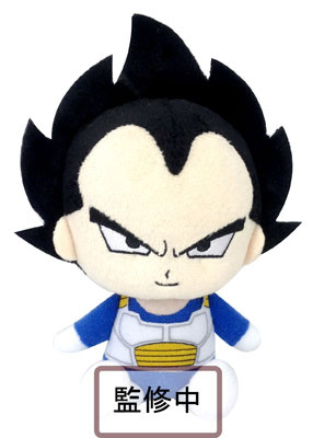 main photo of Dragon Ball Z Kai Mini Plushie Cushion: Vegeta