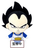 photo of Dragon Ball Z Kai Mini Plushie Cushion: Vegeta