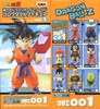 photo of Dragon Ball Z World Collectable Figure vol.1: Vegeta