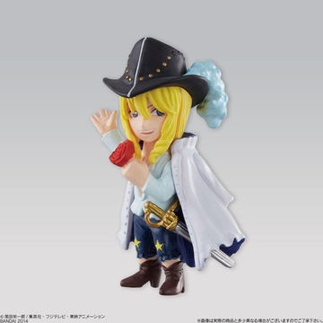 main photo of One Piece Collection Corrida Colosseum: Cavendish