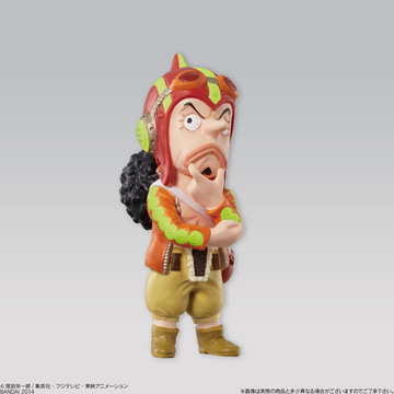 main photo of One Piece Collection Corrida Colosseum: Usopp