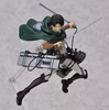 photo of figma Levi