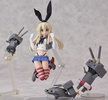 photo of figma Shimakaze