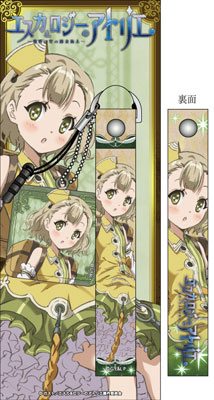 main photo of Atelier Escha & Logy Cellphone Strap & Cleaner: Lucille