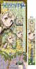 photo of Atelier Escha & Logy Cellphone Strap & Cleaner: Lucille
