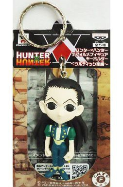 main photo of Hunter x Hunter Deformed Figure Key Holder ~Zoldyck Castle~: Illumi Zoldyck