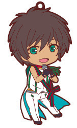 main photo of Nendoroid Plus Trading Rubber Strap Uta no Prince-sama Maji LOVE 2000% 02: Cecil Aijima