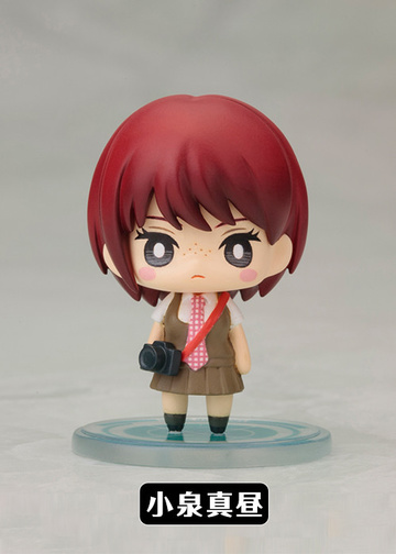 main photo of One Coin Mini Figure Collection Super Danganronpa 2 CHARACTER 02: Mahiru