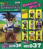 photo of Dragon Ball Z World Collectable Figure vol.5: Caos
