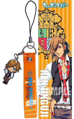 main photo of Uta no Prince-sama Maji LOVE 1000% Cell Phone Strap Ver.1: Ren Jinguuji