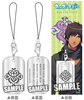 photo of Uta no Prince-sama Dog Tag Strap: Cecil Aijima