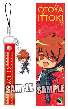 main photo of Uta no Prince-sama Maji LOVE 1000% Cell Phone Strap Ver.2: Otoya Ittoki
